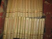 Собрание сочинений Достоевского в 27 томах