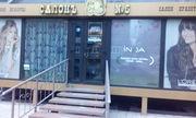 массаж в Харькове возле парка Горького