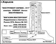 Ремонт перфораторов.