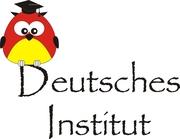 Немецкий институт-Deutsches Institut - Курсы изучения языков