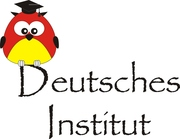 Немецкий язык учить онлайн (по Skype) - 190 Грн