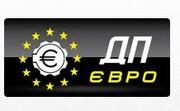 Продам Дизельное Топливо ЕВРО 5