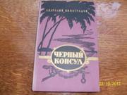 А.Виноградов -