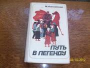 М.Новохатский -