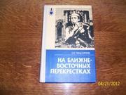 О.Герасимов
