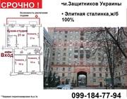 ☑Срочно!3(4)к.современной планировки в элитной сталинке, м.Восстания