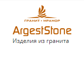 Гранитная мастерская Argest Stone (Аргест Стоун)