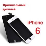 Оригинальный дисплейный модуль экран iPhone 6