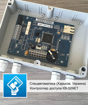 Контроллер высокого уровня КВ-02NET — купить,  цена