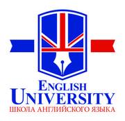 English University. Курсы английского языка. Летний интенсив.