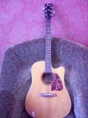 Продам электроакустическую гитару Ibanez AW