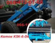 Новый! КЗК-6-04 в продаже Каток!