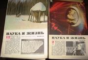 Журналы СССР