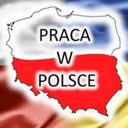 Работа за границей в Польше склад,  сварщики,  сторители,  заводы