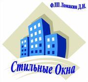 Окна Харьков,  Песочин,  Березовка,  Высокий,  Южный,  Буды