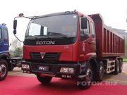 Запчасти на двигатели WD-615 к грузовикам FOTON