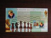 Красивые марки спорт,  Шахматы