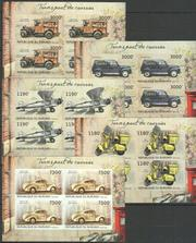Красивые марки почтовый транспорт