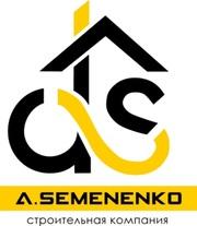 Ремонтно-строительная компания А.Семененко
