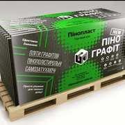 Пенополистирол графитный,  плита 1200 на 600 мм.
