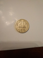 Монеты Ссср,  продам .......... . .      .  . ........         ........