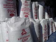 Мешки  плотные пищевые для мусора за пол цены