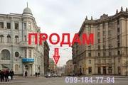 ☑  Внимание! Памятник архитектуры выставлен на продажу в Центре