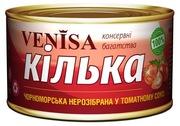 Рыбные консервы от производителя,  опт.