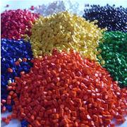 Предлагаем качественную вторичную гранулу,  агломерат,  дробленку: ПНД,