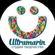 Подарочный сертификат от Ультрамарина