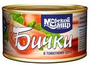 Бычки черноморские в томатном соусе, 240г.,  ОПТ.