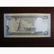 250 динаров Ирака 2018,  UNC