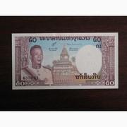 50 кип Лаоса 1963,  UNC