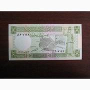 5 фунтов Сирии 1991,  UNC