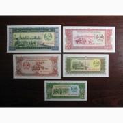 Набор банкнот Лаоса,  UNC