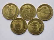 Набор монет Обезьяны 2017