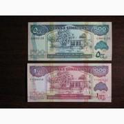 Банкоты Сомалиленд,  UNC