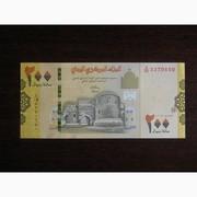 200 риалов Йемена 2018,  UNC
