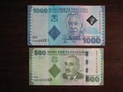 Банкноты Танзании,  UNC