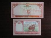 Банкноты Непала,  UNC