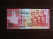 1 седи Ганы 2017,  UNC