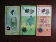 Банкноты Никарагуа,  полимеры
