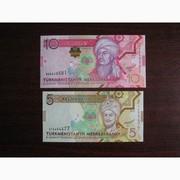 Банкноты Туркменистана,  UNC