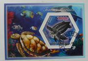 Набор марок Черепахи 2014