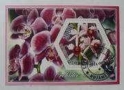 Набор марок Цветы 2014