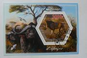 Набор марок Фауна Африки 2014