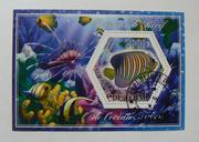Набор марок Рыбы 2014