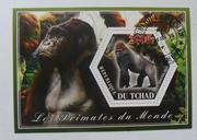 Набор марок Обезьяны 2014