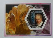 Набор марок Минералы 2014