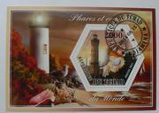 Набор марок Маяки 2014